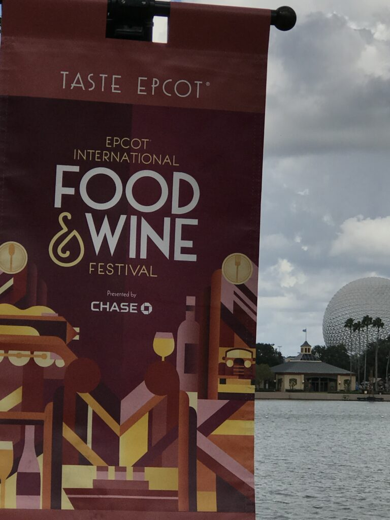 Epcot Food and Wine festival banner